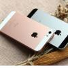 苹果科技怎么样及在苹果官网怎么查询苹果手机是不正品