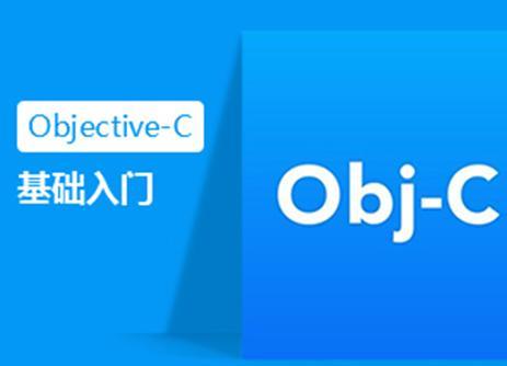 Objective-C引入了零运行时成本直接法