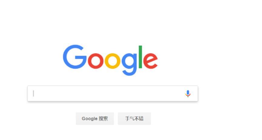 Google搜索结果重新设计在台式机上