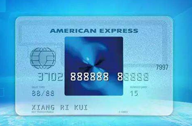 美国运通推迟在澳大利亚推出银行转账支付服务