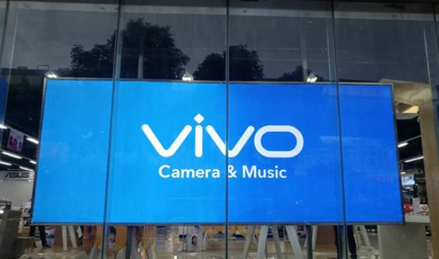 Vivo将在印度开设250多家专卖店以扩展其的零售网络