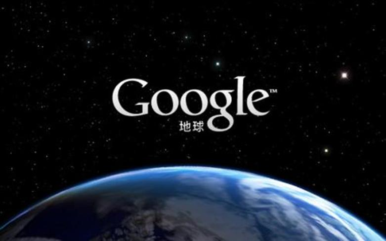 Google地球更新了1,000种免费Drool-Worthy壁纸