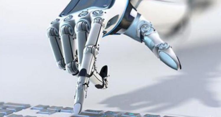 Emagia宣布推出面向金融业的Gia Docs AI