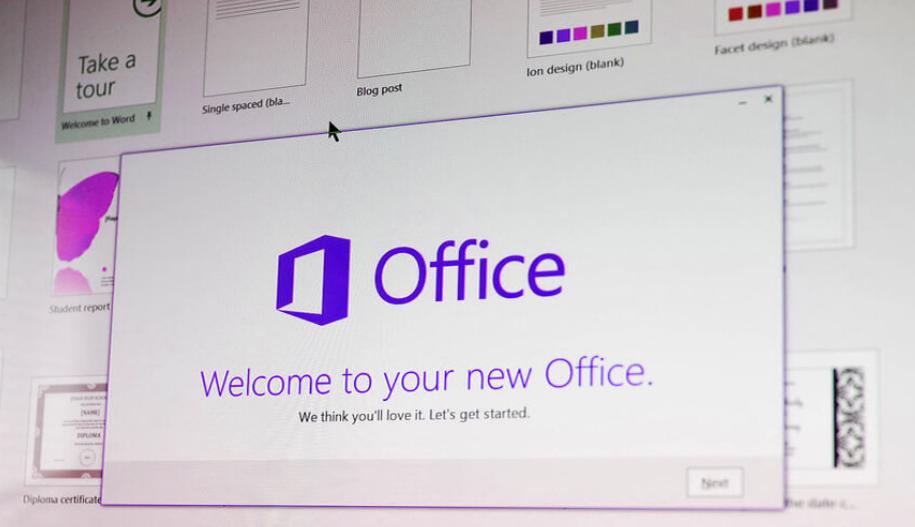 Microsoft使用新的Fluent设计更新Office 365