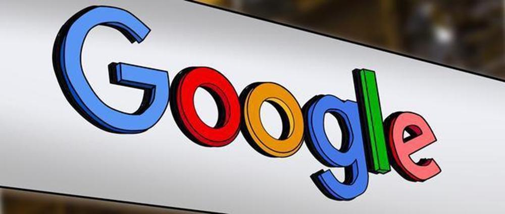 谷歌逐步关闭站点与合作伙伴一起过渡现有站点