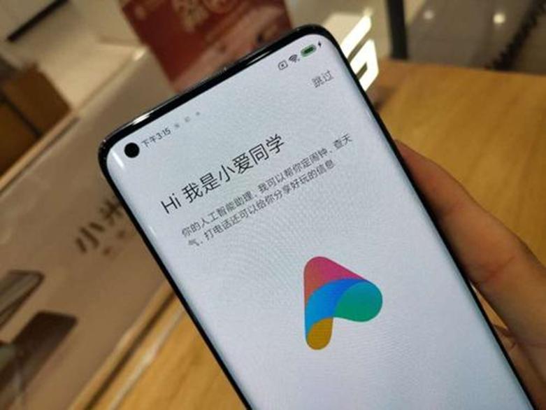 小米副总裁暗示Mi CC9 Pro将被除名以为5G手机让路