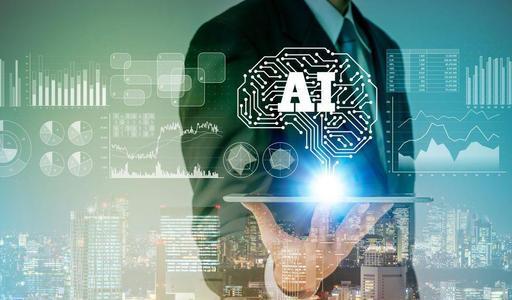 金融服务热衷于人工智能