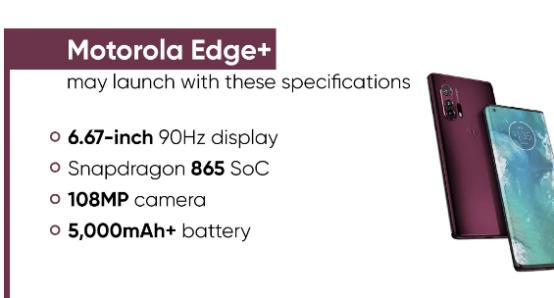 摩托罗拉Edge +将于4月22日亮相 预计配备108MP摄像头