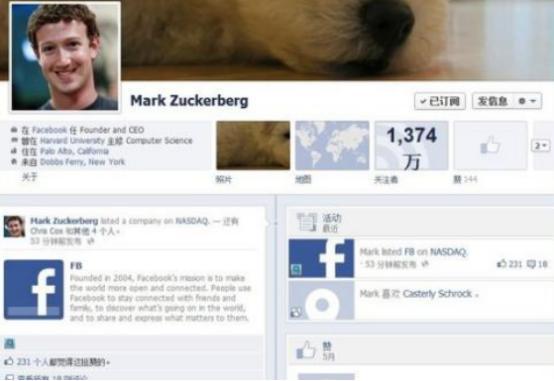 Facebook取消了直到2021年6月的大型现场活动