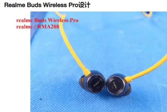 泄露的Realme Buds Wireless Pro实时图像将带有Type-C端口