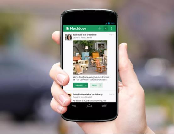 Nextdoor与沃尔玛合作使您更轻松地帮助邻居买菜