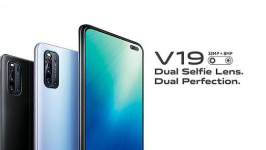 Vivo V19将于5月12日在印度发布