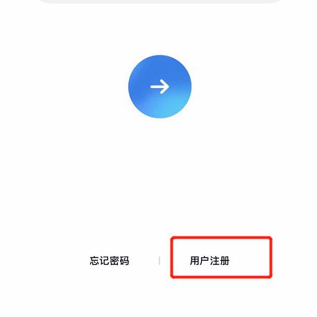 qq注册新账号的方法
