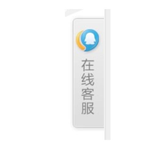 qq业务激话管理中心的功效