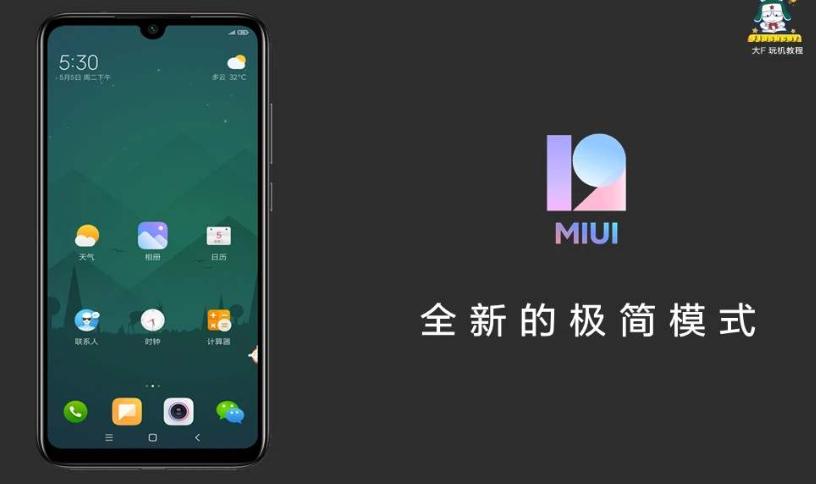 小米手机的新 MIUI照相机作用出現在全新的MIUI 12 beta中