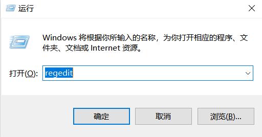 为什么电脑关机速度慢,这么解决