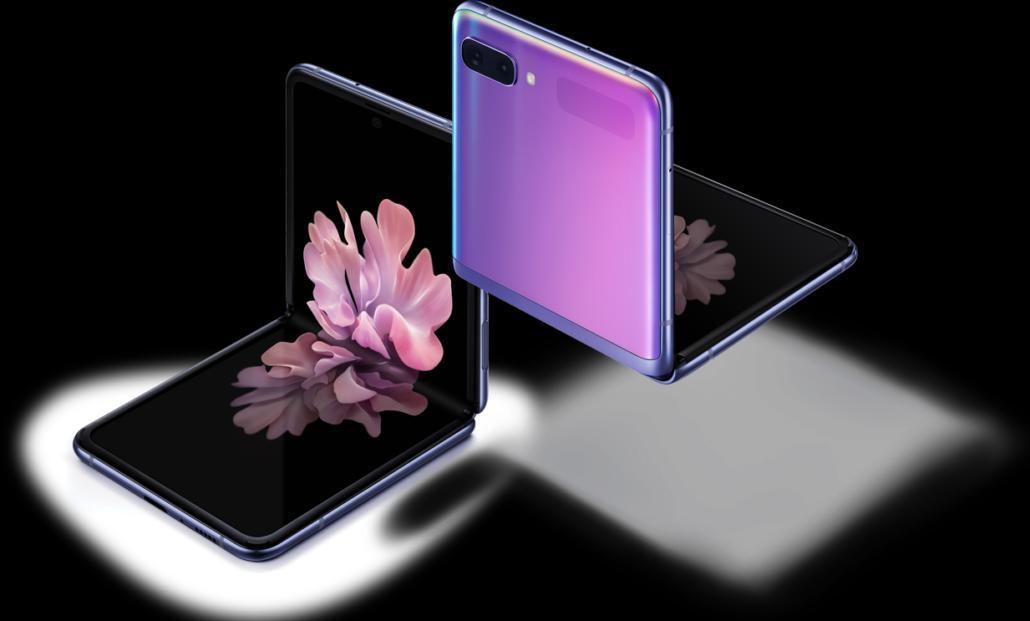 三星Galaxy Z Flip 5G通过高通骁龙865 SoC出现在Geekbench上