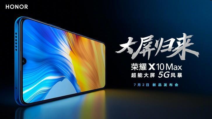 华为荣耀X10 Max将于7月2日正式发布,规格泄露