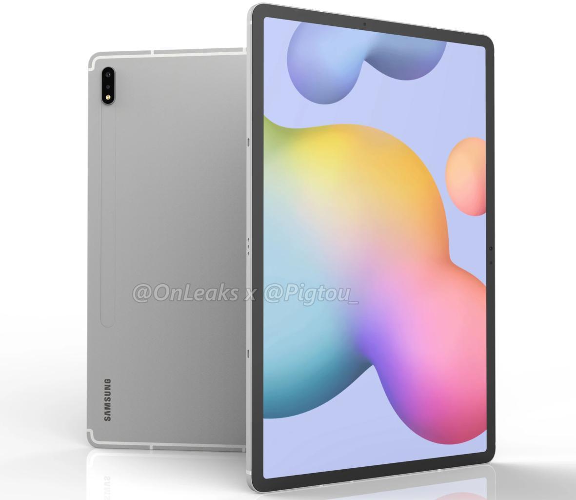 三星在官方网站上简要列出了即将面世的Galaxy Tab S7 + 5G