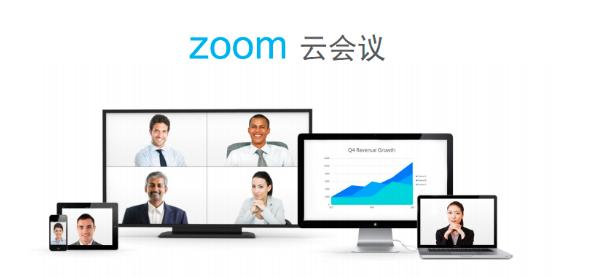 政府选择5家创业公司来构建安全的Zoom-Alternative