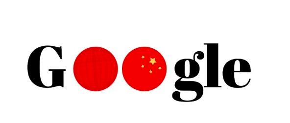 "Google的""家教""功能以9种语言提供了一个信息中心"