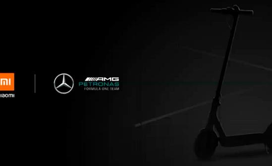 小米的新产品包括与奔驰AMG Petronas的合作