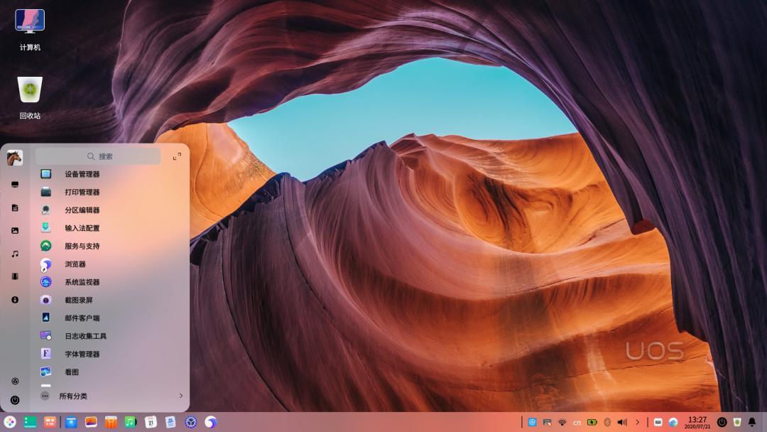 统信UOS桌面操作系统(Union Tech)发行了UOS V20专业版