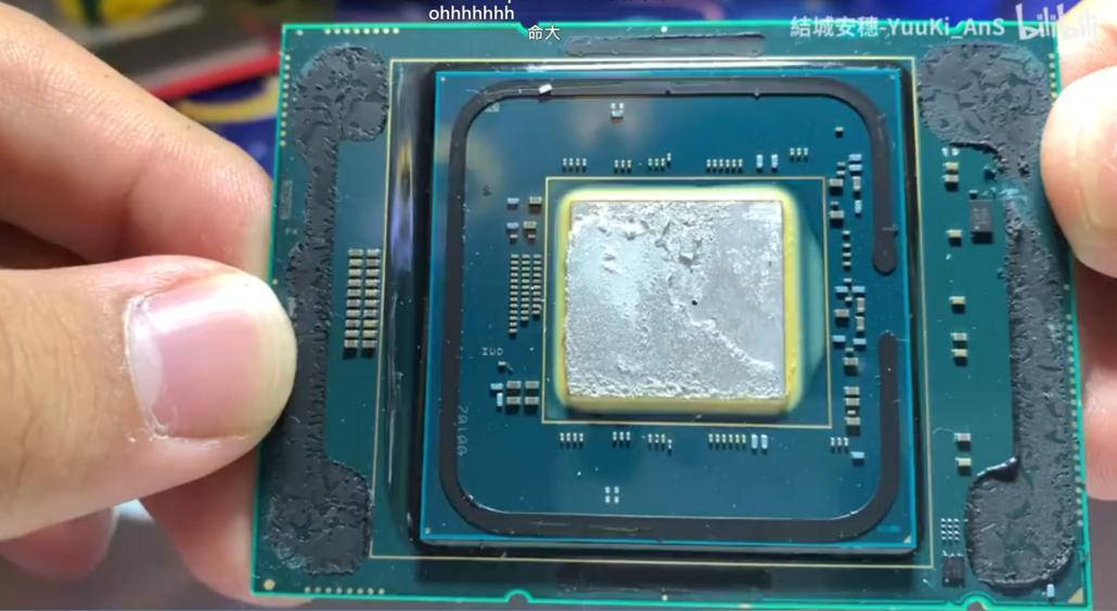 英特尔至强黄金5320H'Cooper Lake-SP'CPU交付使用具有镀金焊料