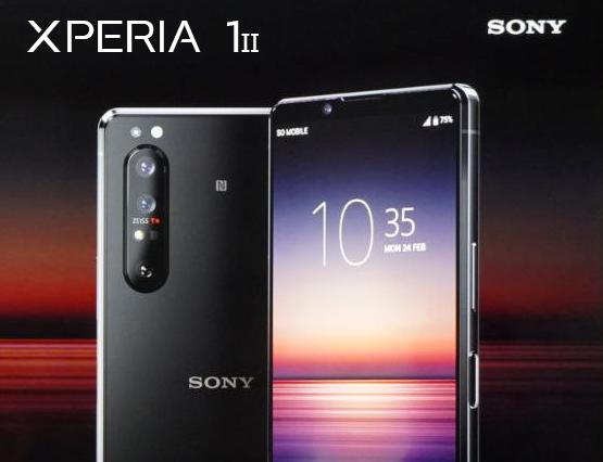 索尼将在8月6日在中国发布产品可能是Xperia 1 II