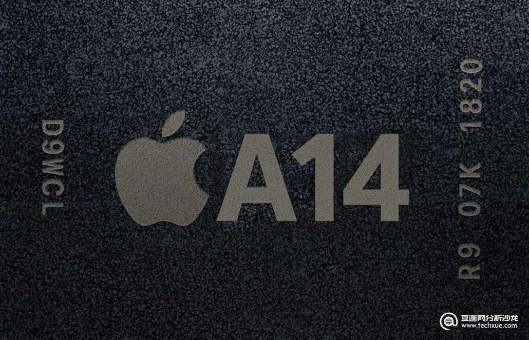 在iPhone 12中运行的Apple的A14 Bionic可以比A13 Bionic大幅提高40%的CPU性能
