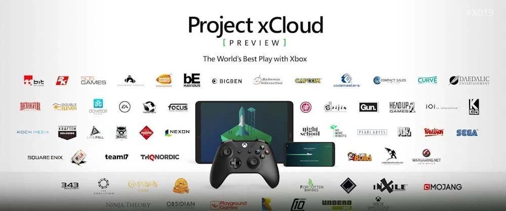 微软的Project xCloud现已在Android正式发布