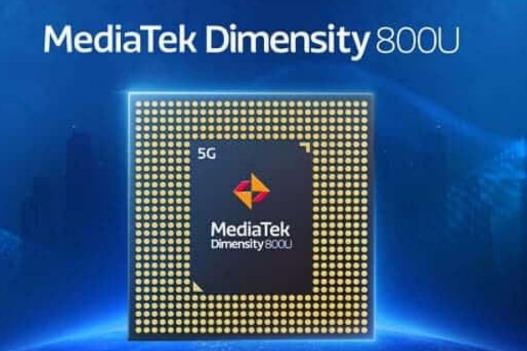 联发科宣布了其新处理器Dimensity 800U 5G