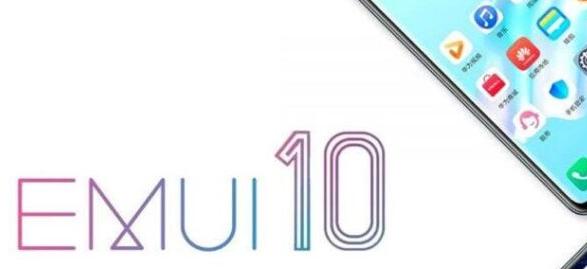 华为关于EMUI 10.1更新的声明