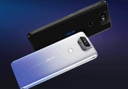 华硕Zenfone 7的功能被泄漏曝光