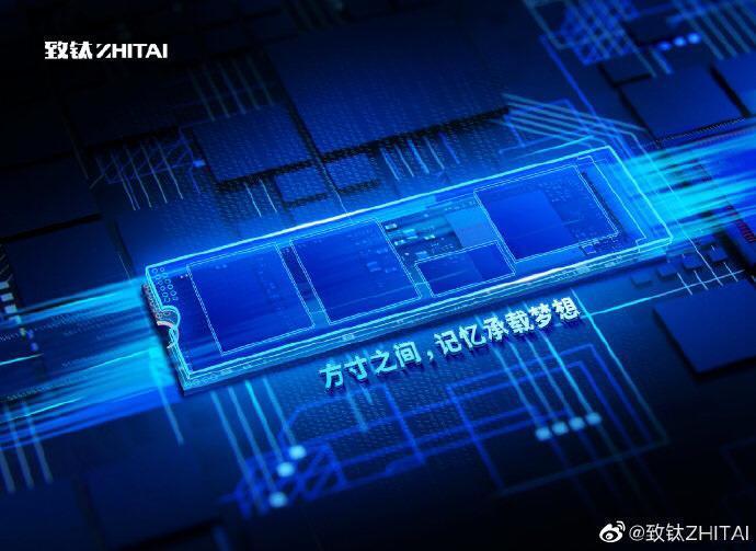 长江存储推出面向3D NAND闪存市场的ZHITAI子品牌