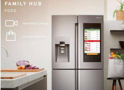 三星智能冰箱具有Wi-Fi功能