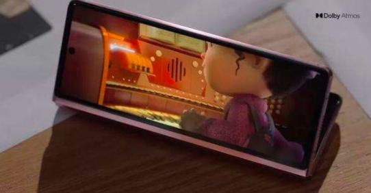 三星Galaxy Z Fold 2正式发布,价格为2,000美元