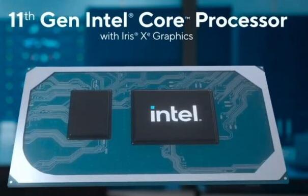 英特尔推出其新的第11代笔记本处理器