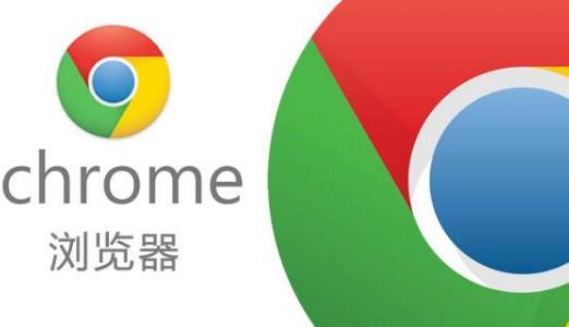 谷歌浏览器86将启动Web应用程序
