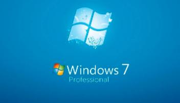 Windows 7 2020版是新旧功能的完美结合