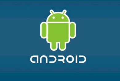 Android 11 Go发布,应用程序打开速度更快