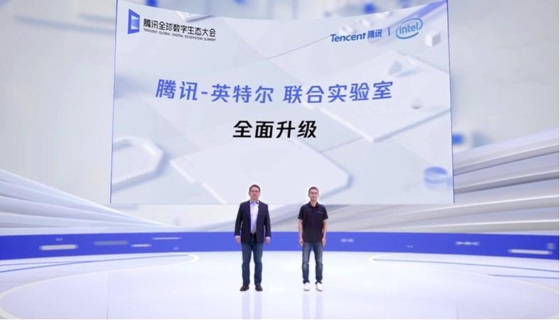 英特尔与腾讯合作推出采用第三代至强可扩展处理器的新服务器