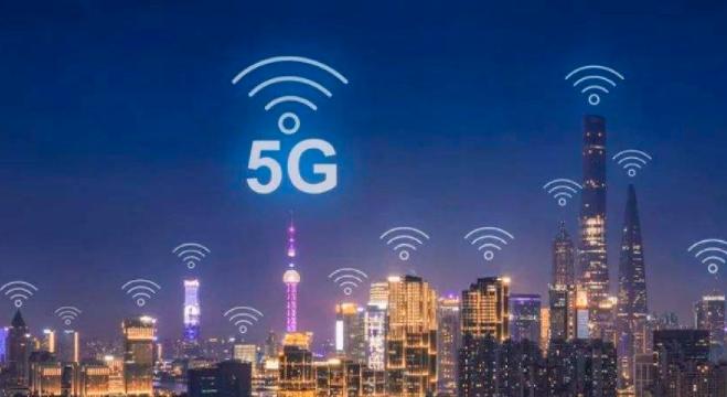 中国在短时间内达到了1.1亿5G用户