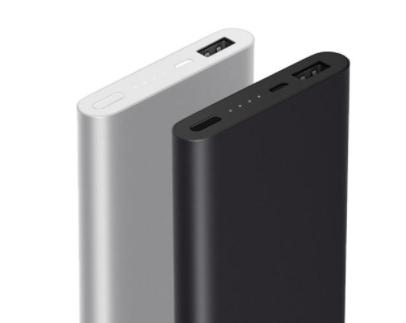 小米推出具有18W快速充电功能的新型移动电源