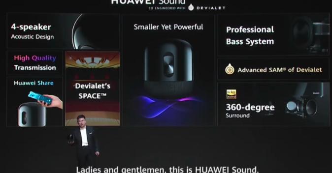 华为推出了智能音箱Sound Devialet
