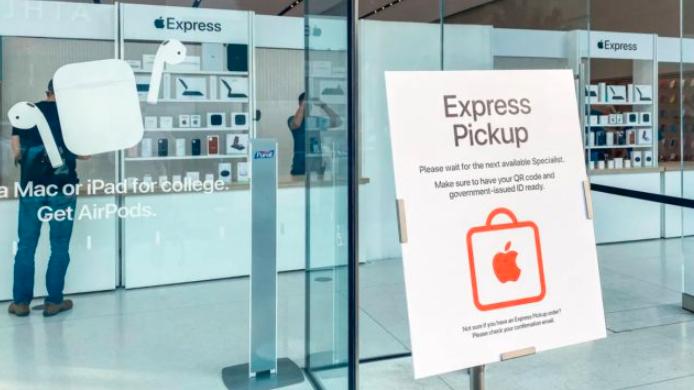 苹果将为iPhone 12交付开设新的Express商店