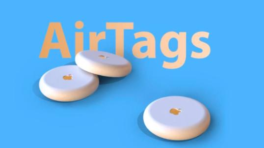 这就是苹果如何制作AirTag的方法