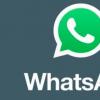为什么您应该避免使用WhatsApp的新消失消息功能