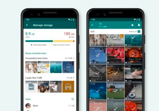 WhatsApp的用于存储空间管理的新工具