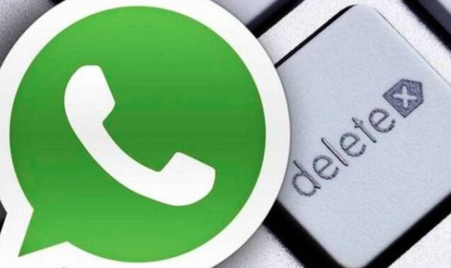 WhatsApp消息消失功能:它们如何工作的?